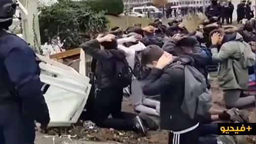 شاهدوا.. الشرطة الفرنسية تحتجز عشرات التلاميذ بشكل مهين لمنعهم من التظاهر