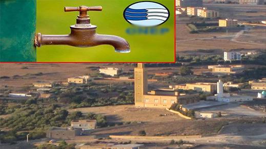 انقطاع الماء الشروب عن الأحياء بجماعة دار الكبداني دون سابق إنذار يثير استياء الساكنة
