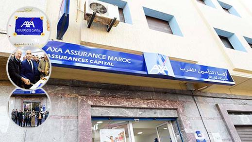 """جديد.. افتتاح وكالة """" كابيتال"""" لتأمينات أكسا الدولية بالناظور"""