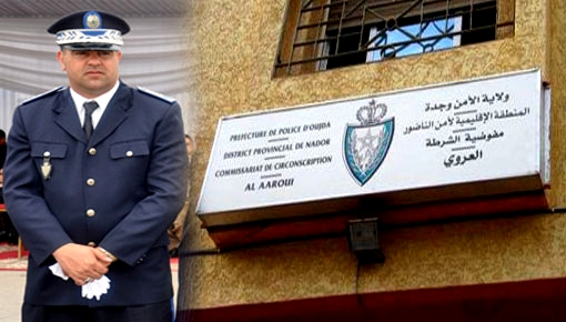 تعيين ابن مدينة بني انصار رشيد بولعدس على رأس مفوضية الأمن بالعروي