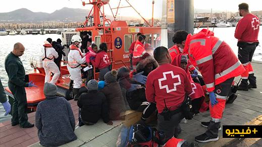 مليلية.. إنقاذ 51 مرشحا للهجرة بينهم أطفال ونساء حوامل أبحروا من ساحل الناظور