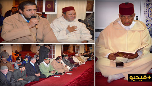 عامل إقليم الدريوش يترأس بالمسجد الأعظم حفلا دينيا إحياء لذكرى وفاة المغفور له الحسن الثاني