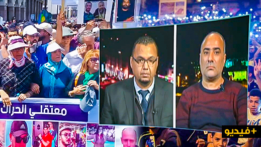 خالد البكاري: محاكمة معتقلي حراك الريف مجزرة حقوقية.. الغزوي: هناك محاولة للضغط على القضاء