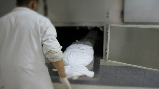المستشفى الحسني بالناظور يستقبل جثتان لمواطنتان من جماعة بني شيكر