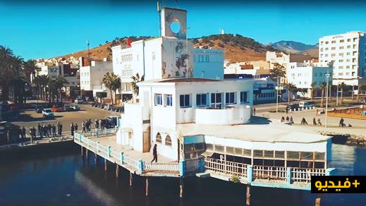 شاهد بداية الأشغال والإنطلاقة الرسمية لترميم النادي البحري بالناظور من الجو