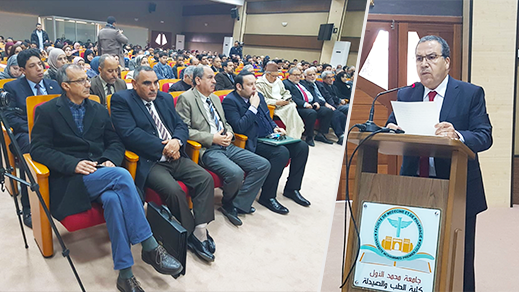 رمزية إمارة المؤمنين وحماية القيم الإنسانية محور الدرس الافتتاحي للموسم الجامعي الجديد بوجدة