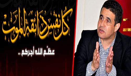 تعزية في وفاة والدة طارق يحيى الرئيس السابق لمجلس بلدية الناظور