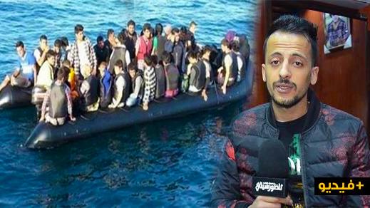 """مثير.. الحلاق الناظوري """"مزيان"""" يكشف تعمد منظمي الهجرة السرية رمي الأطفال بعرض بحر المتوسط"""