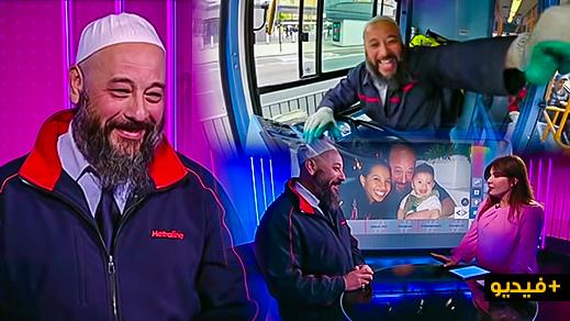"""شاهد.. مهاجر مغربي يشتغل سائقا لحافلة ينال صفة """"ألطف سائق"""" بلندن"""