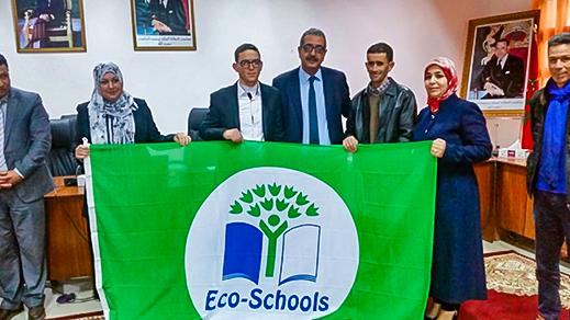 مجموعة مدارس اريانن بمديرية الحسيمة تتوج بشارة اللواء الأخضر الدولي للبيئة