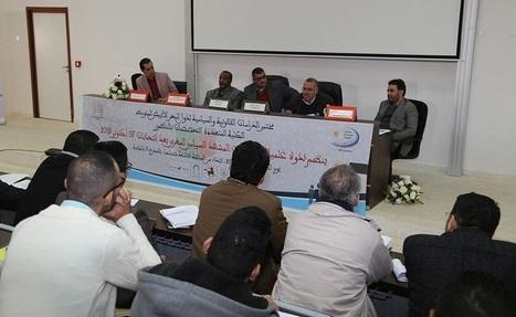 كلية الناظور تنظم ندوة وطنية حول الوضعية الراهنة للشباب المغربي