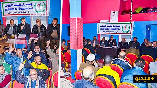 جمعية بادر تنظم لقاء تواصليا مع ساكنة حي بويزازان لمناقشة مشكل الكهرباء وشبكة الصرف الصحي