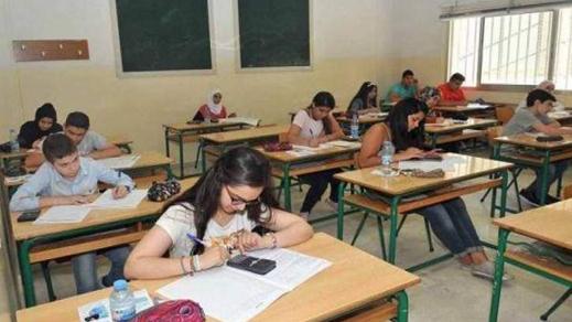 هذه مواعيد الإمتحانات الإشهادية للنصف الأول من السنة الدراسية باقليمي الناظور والدريوش