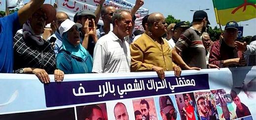 """عائلات معتقلي """"حراك الريف"""" تطالب باحترام المعتقلين داخل السجون والكف عن تشتيتهم بين السجناء"""