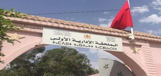 بعد توالي شكايات المواطنين.. الداخلية تعفي قائدا من مهامه بملحقة إدارية بالعروي