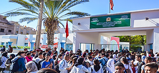 وزارة التربية الوطنية تستفسر أساتذة ومديري المؤسسات التعليمية بالناظور تمهيدا للاقتطاعات