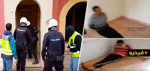 بالفيديو.. الأمن الإسباني يفكك شبكة هربت أزيد من 500 مهاجر من شمال المغرب
