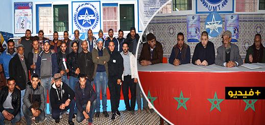 تجار وناقلي المتلاشيات من مليلية المحتلة يلتئمون في إطار نقابي تحت لواء الاتحاد المغربي للشغل