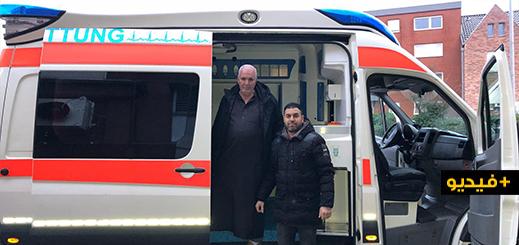 """الدريوش.. جمعية """"حداشات للتعاون بين الشباب"""" تضع رهن المرضى سيارة إسعاف مجهزة"""