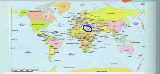 وزارة التربية الوطنية توضح حقيقة وجود كتاب مدرسي يتضمن خريطة بدون فلسطين