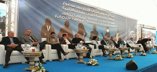 """قيادة حزب """"الأحرار"""" توضح بشأن منع موفد """"ناظورسيتي"""" من تغطية ندوة الامازيغية"""
