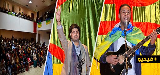 جمعية امزيان تحتفل بالسنة الأمازيغية بحضور جماهيري غفير
