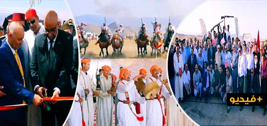 شاهدوا.. ملخص وثائقي عن الملتقى الأول لمهرجان مغاربة العالم بإقليم الدريوش