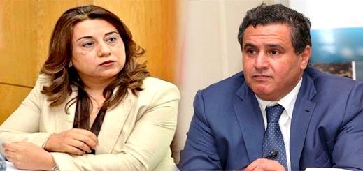 البرلمانية فاطمة السعدي تساءل أخنوش حول مآل اتفاقية تسيير وإدارة منصة للتسويق بالحسيمة