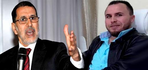 بعد أن أدين بسنة سجنا نافذا.. ابتدائية الحسيمة تخفض الحكم الصادر في حق الناشط الذي تمنى ذبح رئيس الحكومة