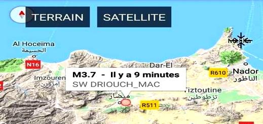 في ظرف أقل من 5 ساعات.. هزة أرضية أخرى بمدينة الدريوش المركز وهذه قوتها