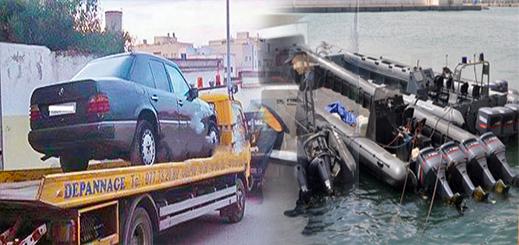 عناصر الدرك الملكي بقرية أركمان توقف مهاجرين سريين وتحجز سيارات ومعدات تستعمل في تهجير البشر