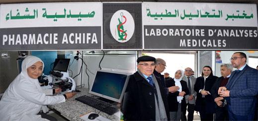 بشرى سارة لساكنة إقليم الدريوش.. الدكتورة ميمونة الباز تفتتح مختبرا للتحاليل الطبية بميضار