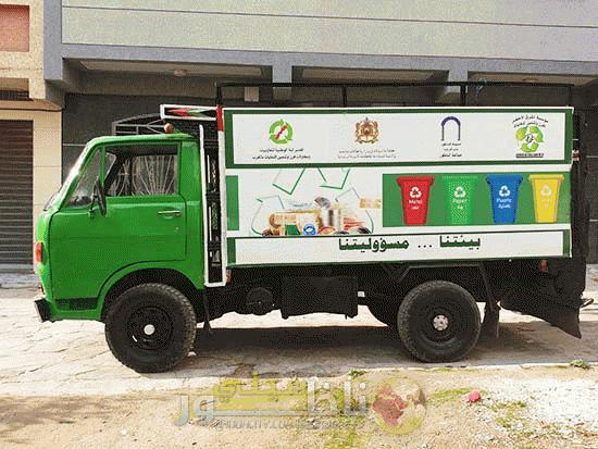كاتبة الدولة المكلفة بالتنمية المستدامة تحل بالناظور لاعطاء انطلاق مشروع فرز وتثمين النفايات