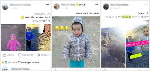 بأي ذنب قتلت.. هشتاك يغزو الفايسبوك بعد الإعلان عن وفاة الطفلة إخلاص