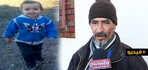 """والد إخلاص لـ""""ناظورسيتي"""": الجناة اختطفوا أكبر جزء مني وأطالب بتنزيل أقصى العقوبات على المشتبه فيهم"""