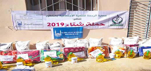 جمعية الرحمة.. أزيد من 250 أسرة بإجرماوس وتمسمان يستفيدون من حملة شتاء دافئ
