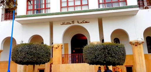 """جنايات الحسيمة تدين قاصرا بـ """"حراك الريف"""" غيابيا بالسجن 5 سنوات نافذة"""