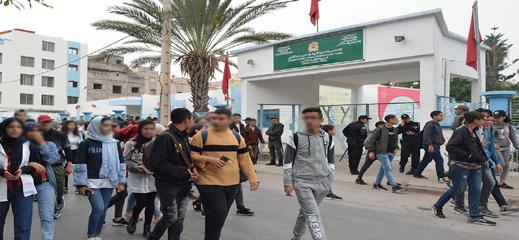 ثلاث نقابات تدعو إلى شل المؤسسات التعليمية يوم 20 فبراير