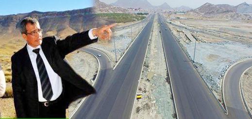 عامل الإقليم يشرف على إطلاق مشروع الطريق الدائري بني أنصار الناظور بقيمة 18 مليار