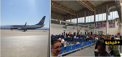 غضب وسط مسافرين بمطار العروي بعد تأخر إقلاع رحلة خاصة إلى فرانكفورت