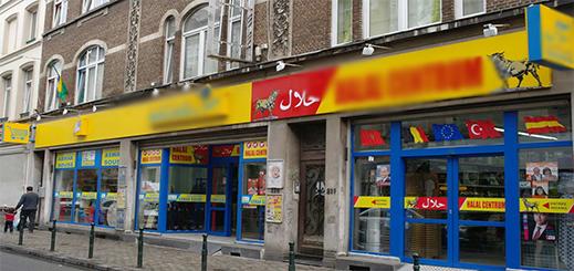 هل ستحذو المجازر الإسلامية ببلجيكا حذو مجزرة أسواق سوس ببروكسيل؟؟؟