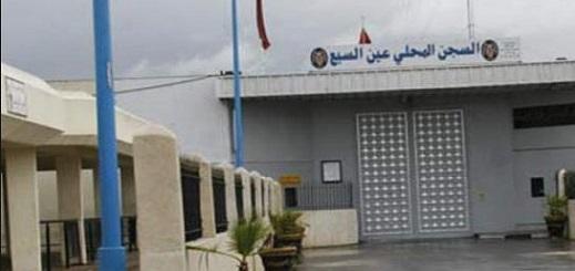 """لجنة استطلاعية برلمانية تقف على ظروف اعتقال معتقلي """"حراك الريف"""" وهذا ما قالته عن الزفزافي"""