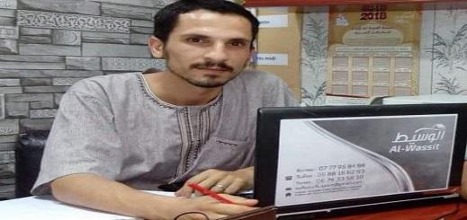 رايتس ووتش تطالب بإطلاق سراح معتقل على خلفية تدوينة فايسبوكية بعد مقتل حياة بلقاسم