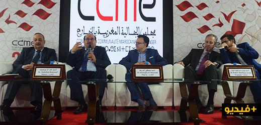 مجلس الجالية يفتتح برنامجه بندوة عن أهمية الهجرة في تعزيز حضور الثقافة المغربية خارج الحدود