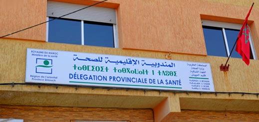 وزير الصحة يعين الدكتور مصطفى ديديوح على رأس المندوبية الإقليمية للصحة بالدريوش