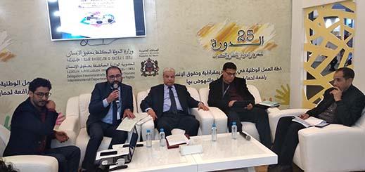إحنجان نوزغنغان يشاركون في معرض الدولي للكتاب ويناقشون الإعلام البديل ونشر ثقافة حقوق الإنسان