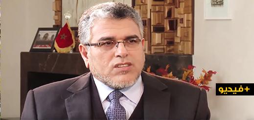 الرميد يدعو معتقلي حراك الريف لمراجعة مواقفهم من أجل الاستفادة من العفو