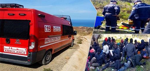 الدريوش.. إحباط محاولة للهجرة السرية من سواحل تمسمان والوقاية المدنية تتدخل لإنقاذ مهاجرة حامل