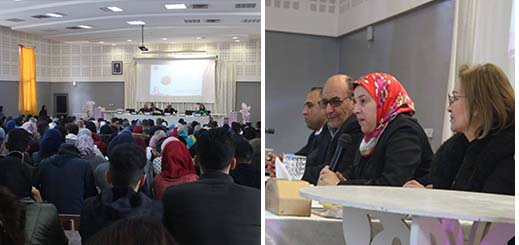 ندوة تُناقش موقع المرأة في المنظومة القانونية والإعلام بالمغرب