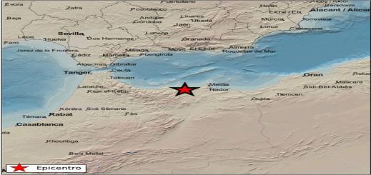 المعهد الجغرافي الإسباني يسجل هزة أرضية زوال اليوم بأنوال التاريخية